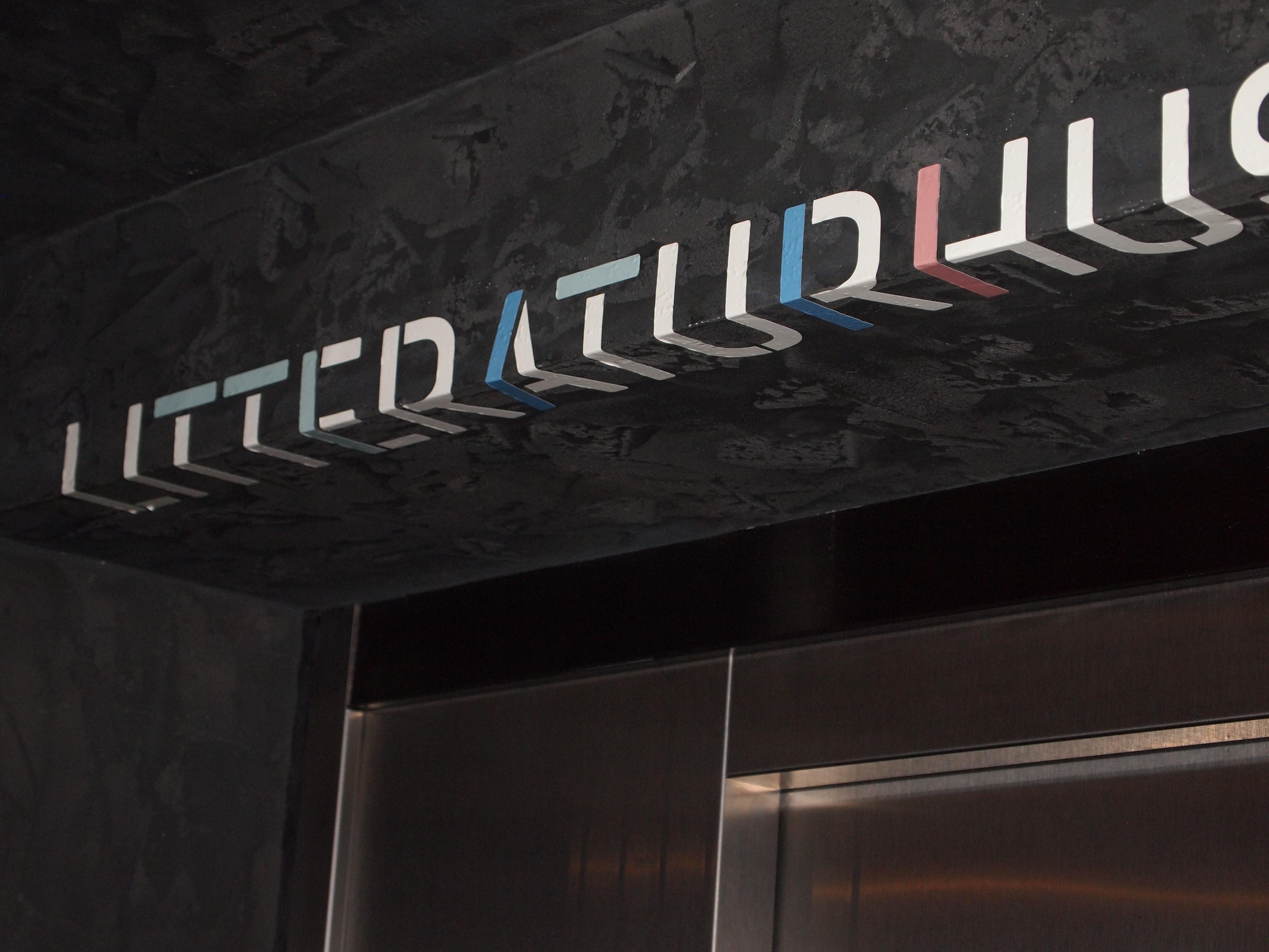 Foliedekor til Litteraturhuset banner Banner P1144574