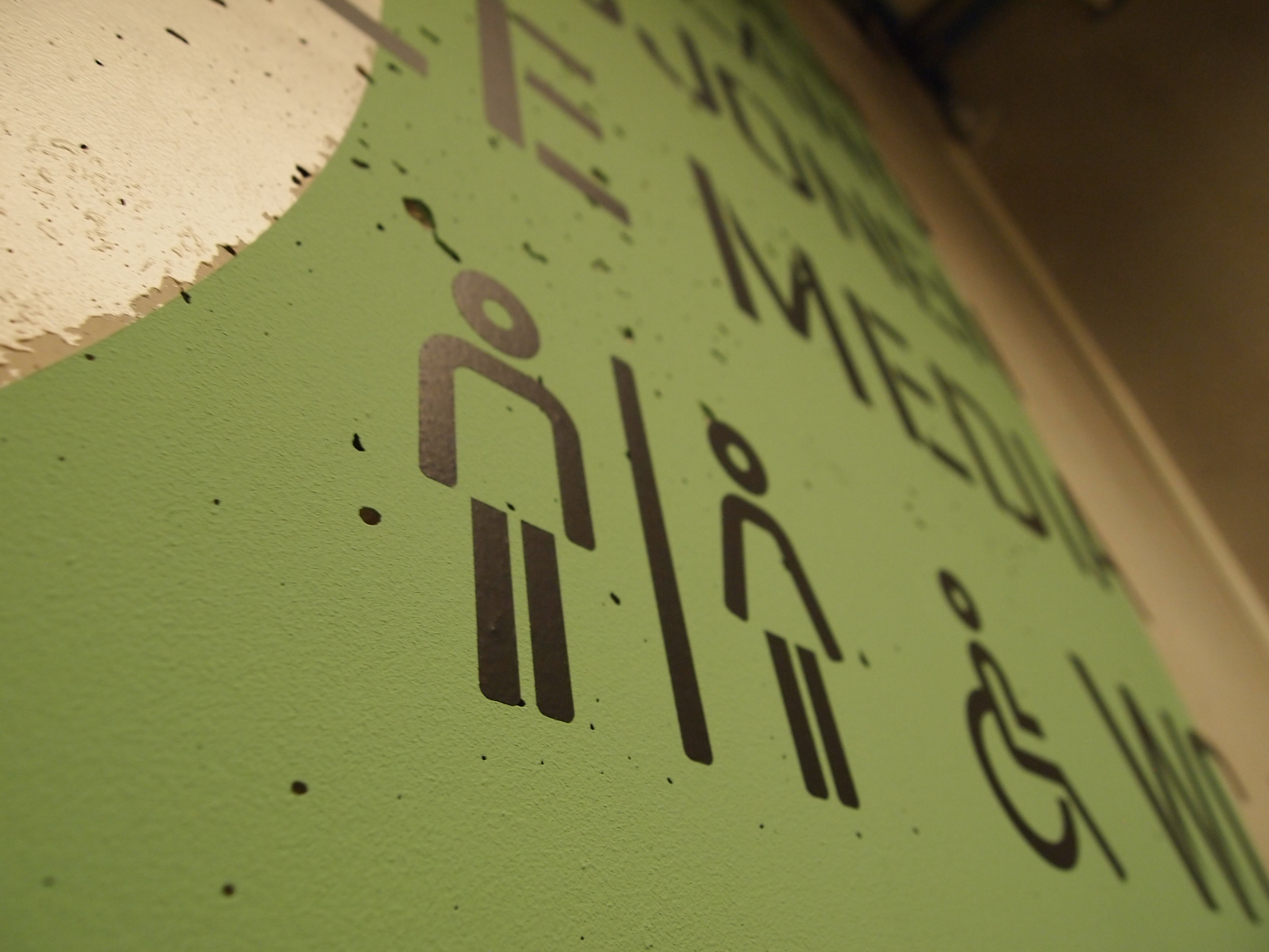 Foliedekor til Litteraturhuset i Fredrikstad banner Banner P1144598